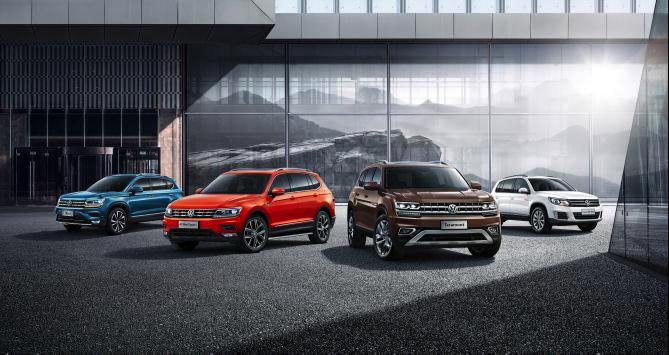 矩阵强大 选择多元 上汽大众大众品牌SUV家族开启进阶新征程
