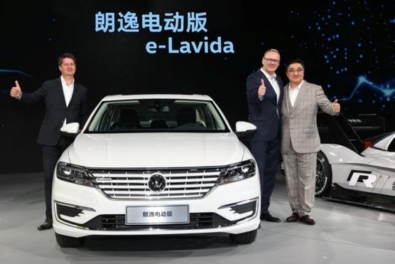 都市出行最佳伴侣 上汽大众首款纯电动车型e-Lavida朗逸电动版闪耀亮相