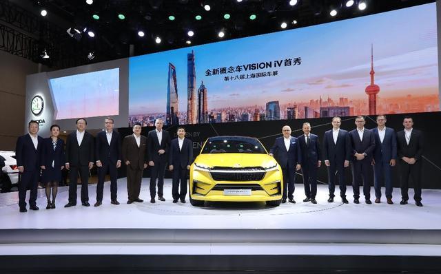 電動、智能、創造驚喜 斯柯達出擊2019上海車展