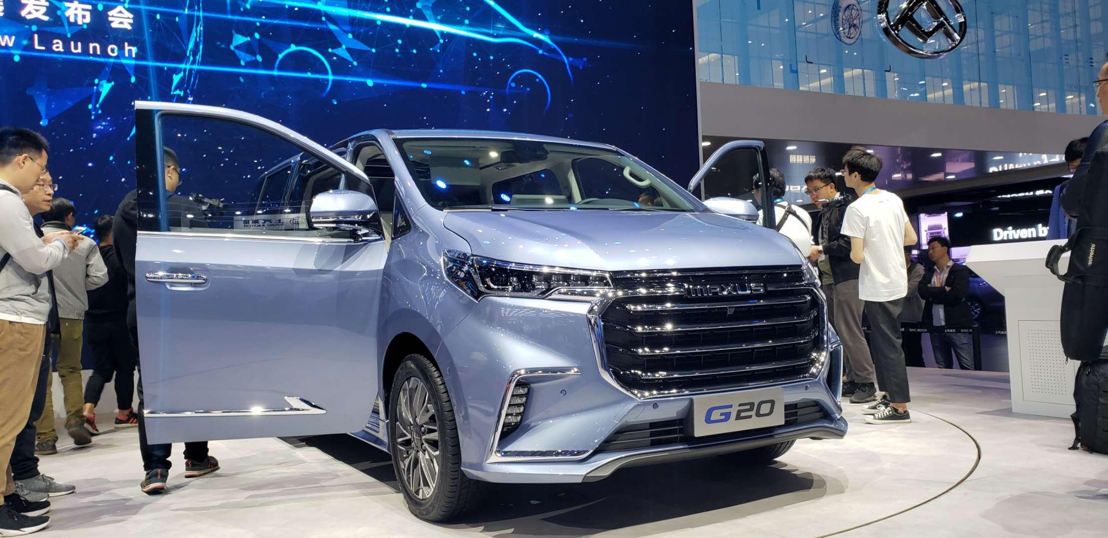上汽大通再度推出MPV车型G20 能否像老大哥G10累战累胜?