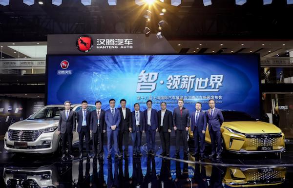 9.58萬元至13.58萬元,漢騰V7正式開啟預售 漢騰汽車最強陣容重磅出擊2019上海車展
