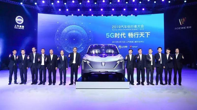5G不再是手机的专属,荣威Vision-i概念车首秀属于汽车的5G时代