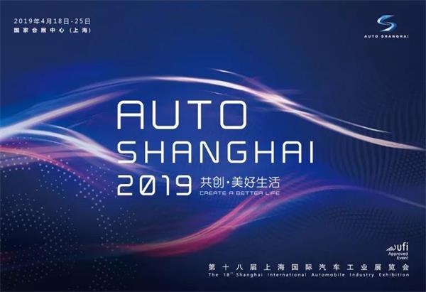 """20号上海车展公众日开始,请收好这份""""国六""""车指南!"""