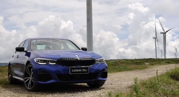 向舒适性妥协 运动不再纯粹? 全新BMW 3系赛道试驾