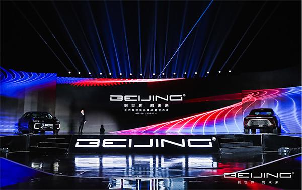 开放与不罗嗦,五个字概括了大变局时代的全新BEIJING品牌