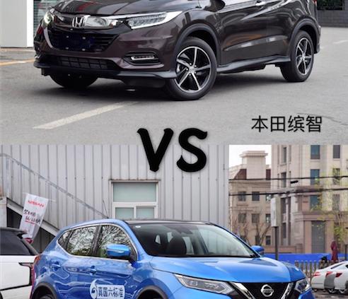 合資品牌入門級SUV霸主之爭,逍客還是繽智強?