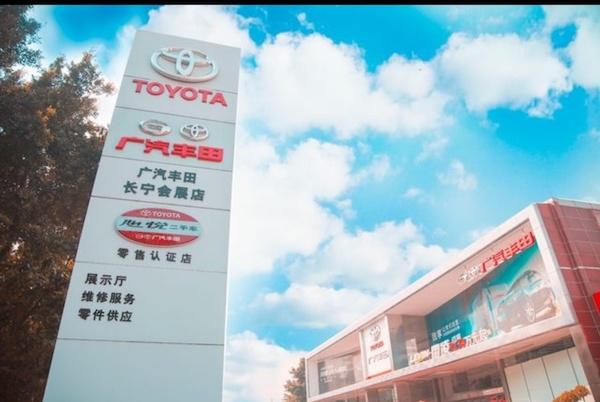 月入四五千,可以入手豐田C-HR嗎?4S店會給什么樣的金融方案