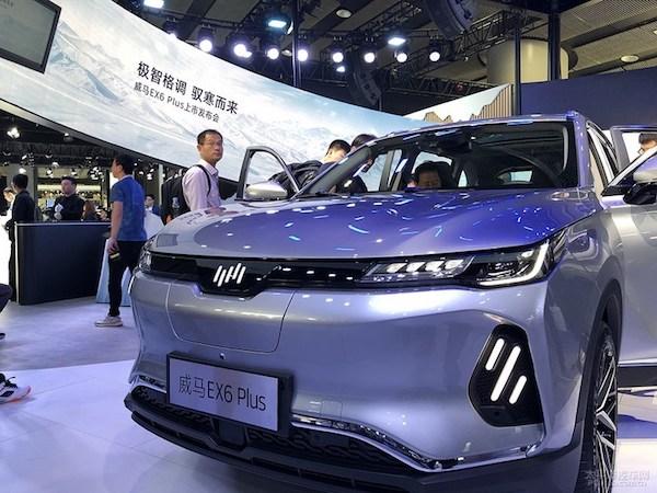 威马EX6 Plus亮相广州车展,你还考虑蔚来ES6?