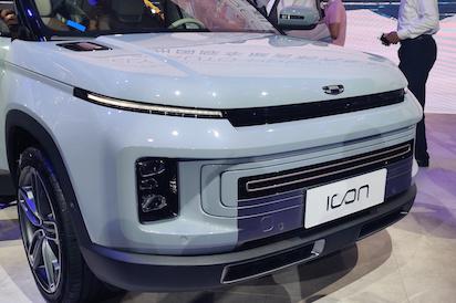 用更前卫设计开拓未来 吉利icon广州车展亮相 限量版车型开启预定