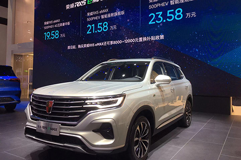 绝大多数自主品牌主推纯电,为何荣威选择广州车展上市这款插混SUV,有何亮点?