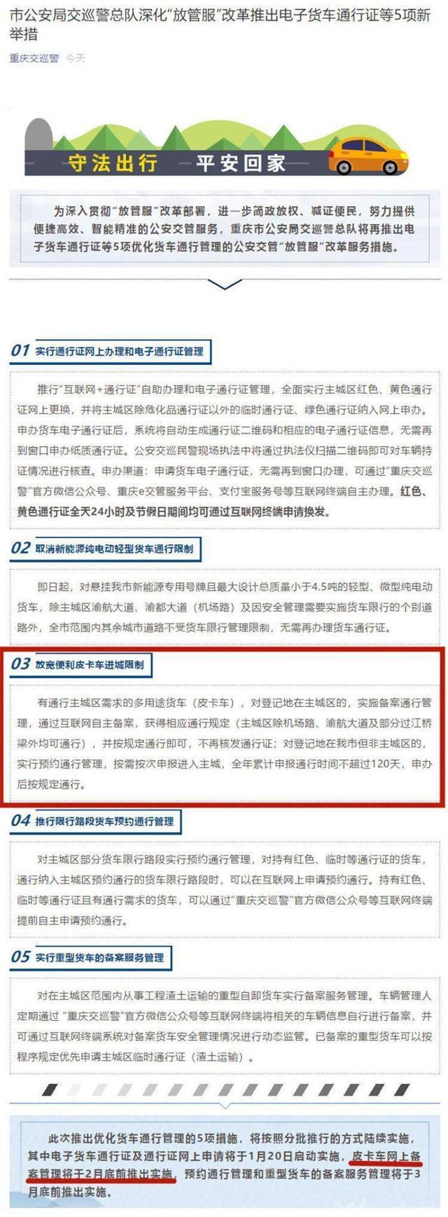 http://www.nowees.com/jiaoyu/1856398.html