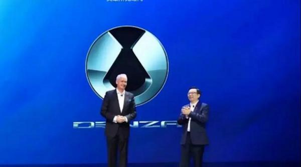 全新见识车Concept X公布 腾势汽车能否借此重振旗