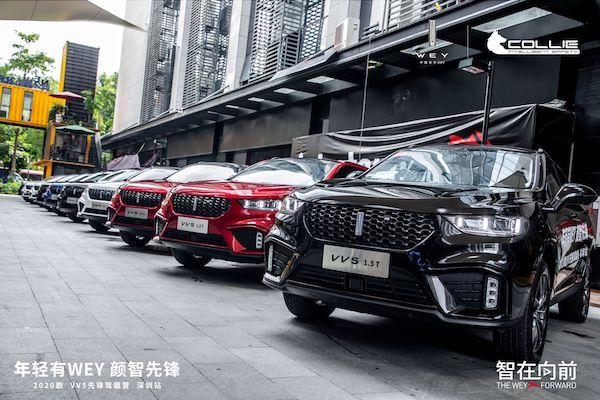 """广州市搬迁 公司当""""美貌与智慧""""并存是怎样的体验,试驾颜智"""