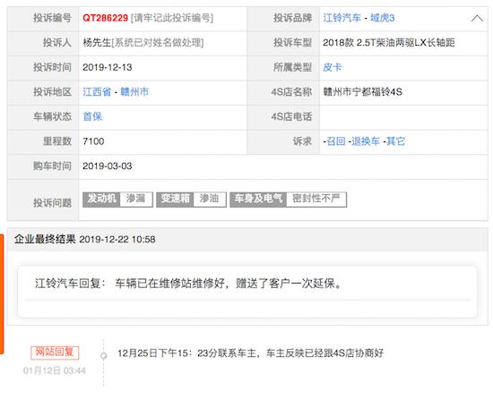 http://www.jienengcc.cn/gongchengdongtai/180637.html