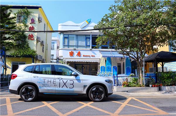 宝马iX3长微型货车报价及图片-距离测试