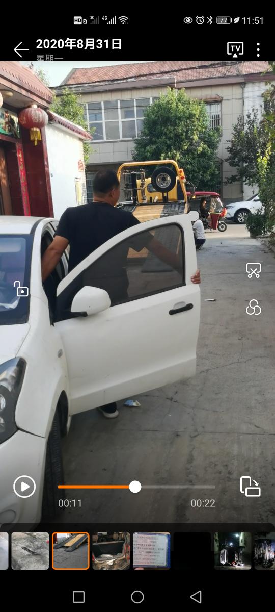 众泰-云100 电车自燃,要求赔偿