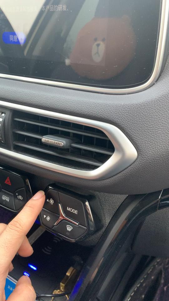 廣汽傳祺-傳祺GS4 空調異響 剎車異響  怠速抖動