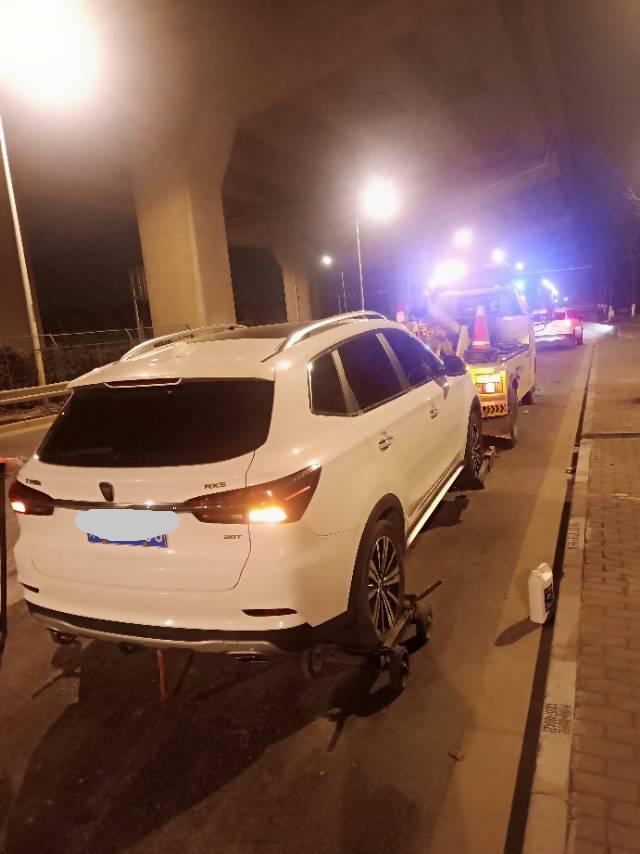 荣威RX5沪常高速80码突然故障抛锚