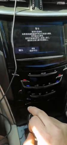 凯迪拉克XTS车辆中控屏幕失灵,乱调,仪表板液晶显示器自己跳动