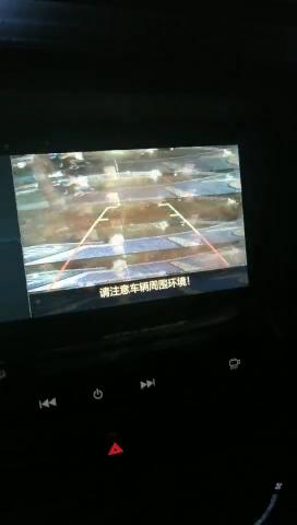 长安CS35 PLUS倒车影像模糊。多次投诉不解决