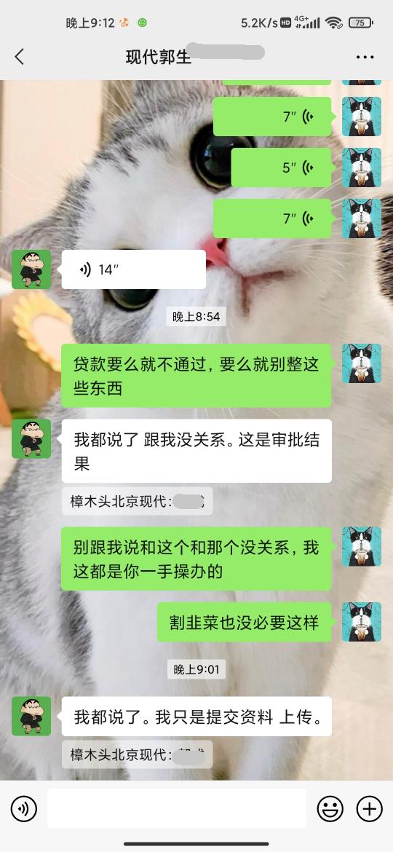 北京現代-伊蘭特4S店以價格霸王條款進行欺詐消費者