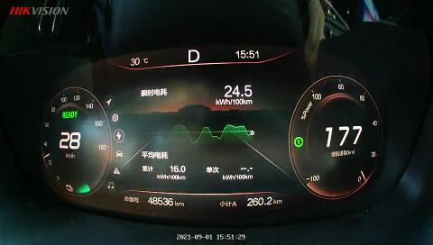 北汽新能源BEIJING-EU7車輛PCU通訊丟失問題,4S店多次維修后無果