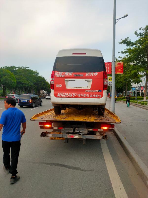 華晨鑫源X30LEV車輛動力系統頻繁出現故障,造成車輛存在嚴重的安全隱患