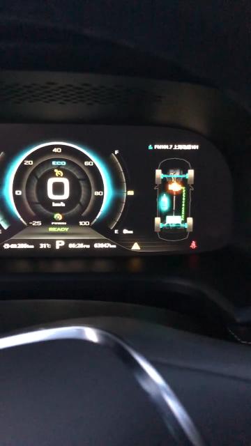 上汽荣威i6新能源质保期内动力电池出现多种问题,4S店多次维修后无果