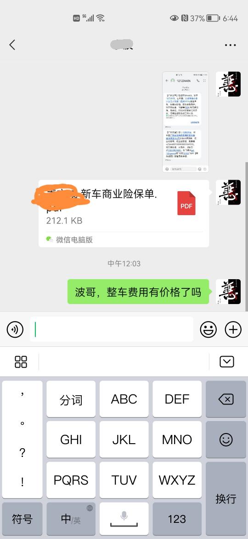 哪吒汽车-哪吒U汽车4S维修店服务质量极差