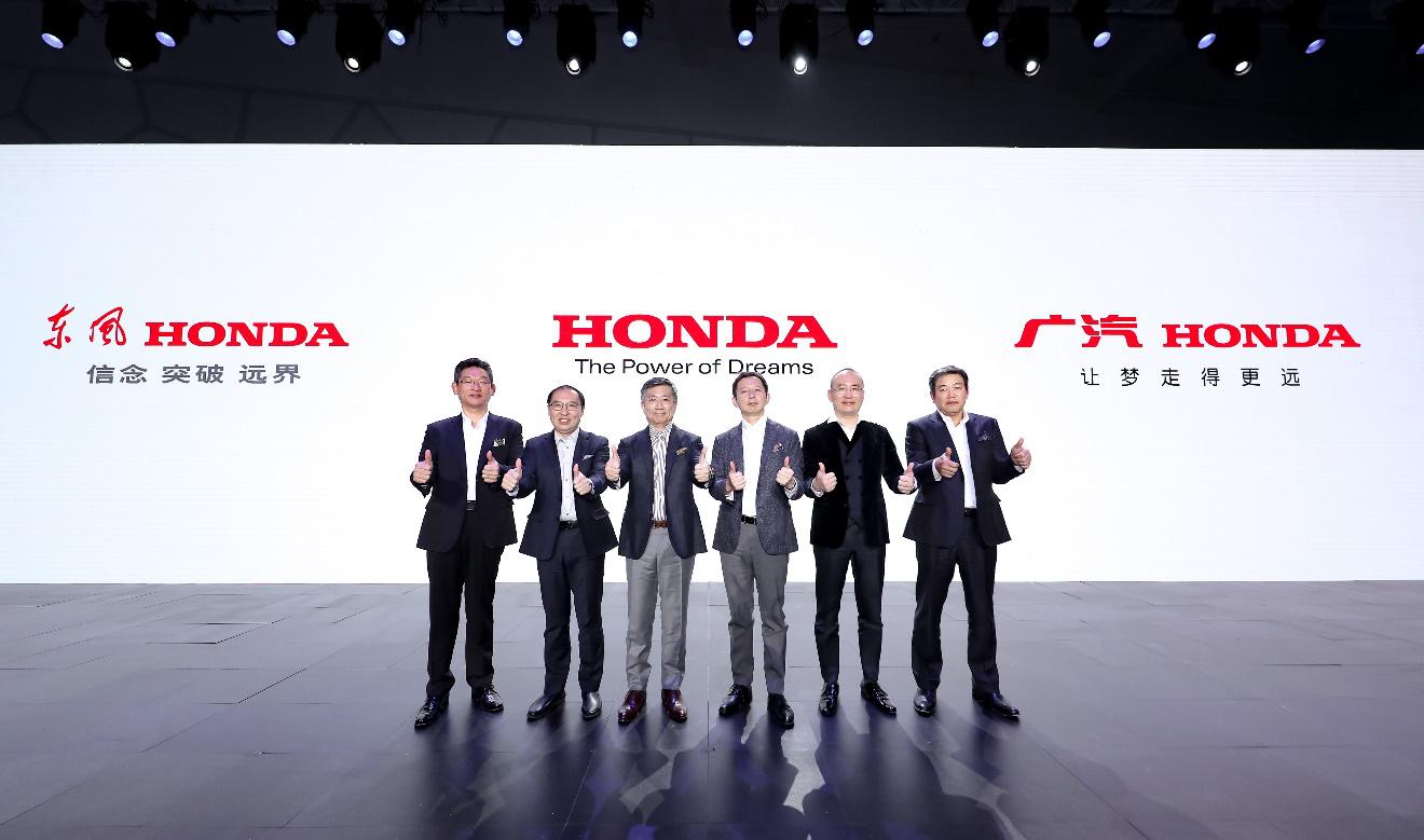 """实现充满乐趣的""""FUNTEC WORLD"""" Honda 2019新年媒体大会发布新举措"""
