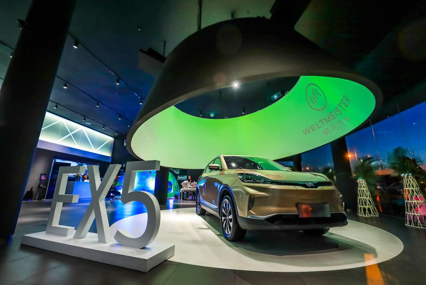 威马汽车再获30亿元融资 加速迈向数据驱动的智能硬件公司