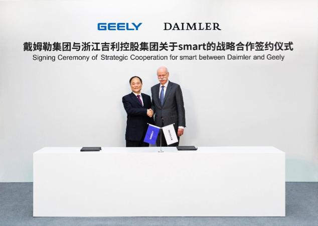 吉利控股集團與戴姆勒集團組建合資公司  在全球共同運營發展smart品牌