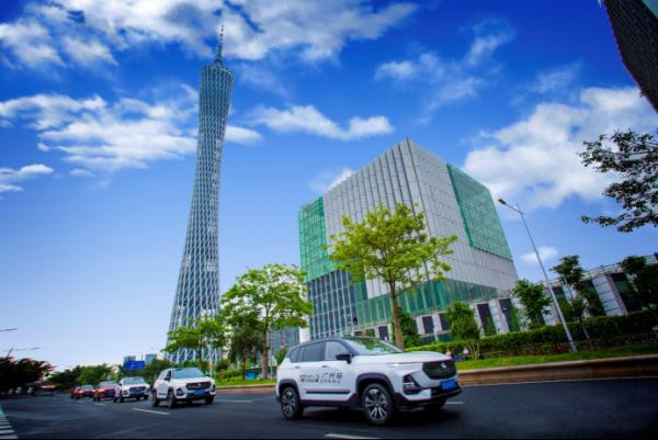 【区域上市新闻稿】新宝骏RS-5广州上市 全系网联售价9.68-13.28万元-20190420571