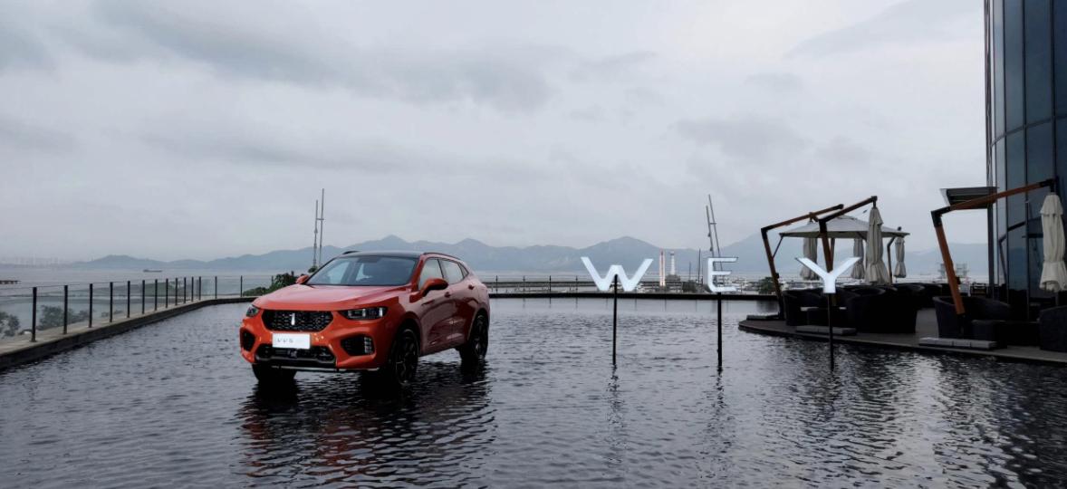 仅售12.58万起 WEY VV5 1.5T版本降低豪华级SUV门槛
