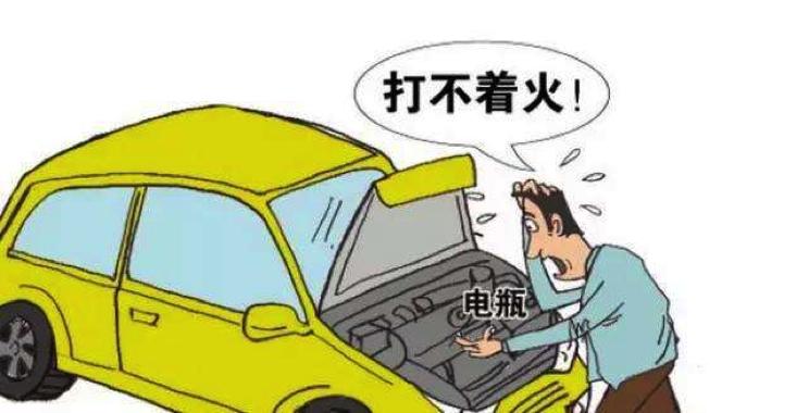 东风风光580频繁出现亏电情况,车主投诉后问题得到合理解决