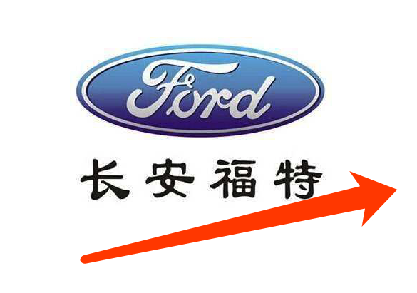 """长安福特""""重回赛道"""" 重拳出击打造产品与服务的领导者"""