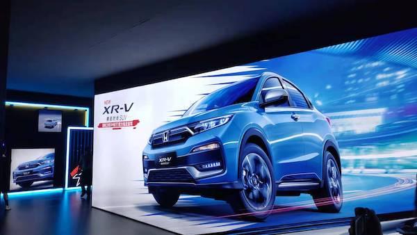 全新东风本田XR-V上市 1.5T车型重塑紧凑级SUV标杆