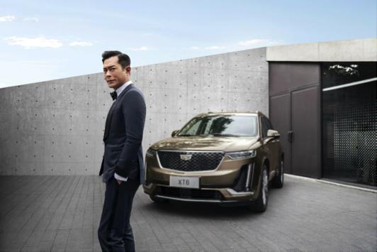 敬,而无畏  新美式大型SUV 凯迪拉克XT6尊崇上市  售价41.97-54.97万元