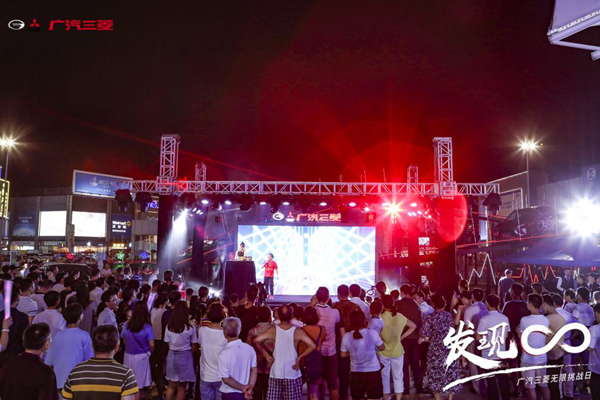 广汽三菱发现无限挑战日广州站
