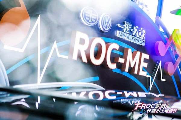 """牽手長隆水上電音節,T-ROC探歌告訴你何為""""網紅""""SUV!"""