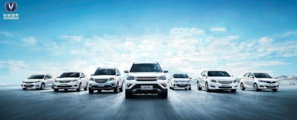 长安汽车7月份销量下滑 产品质量成为关键?