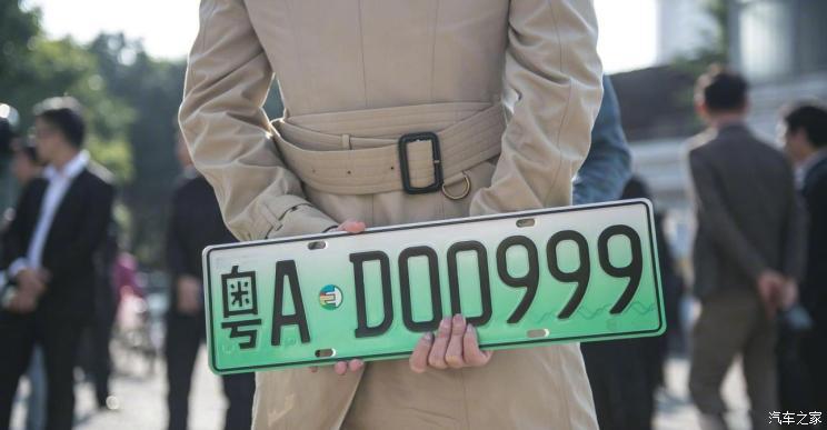 广州7月拟增加中小客车购车指标17833个