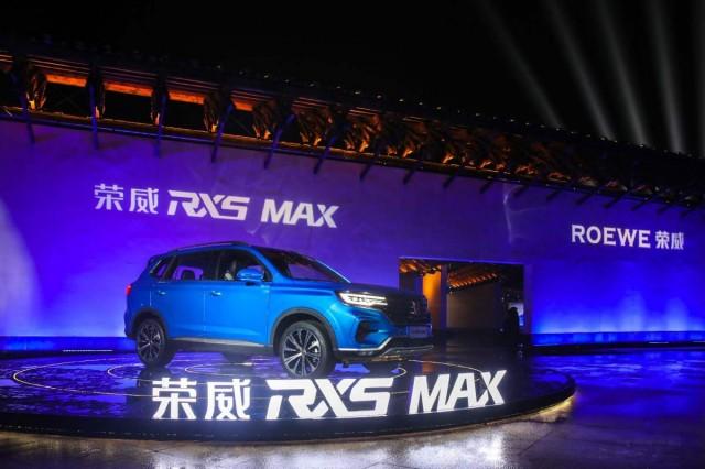 荣威RX5 MAX领航上市,硬核惊喜价10.68-17.78万元