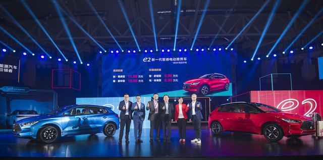 年轻人的首台车和家庭的第二台车,比亚迪e2上市!
