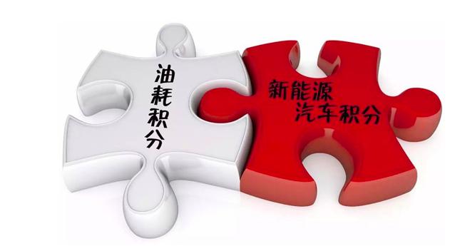 """急功近利者——多败 东风风神E70续航里程涉嫌""""虚假宣传""""?"""