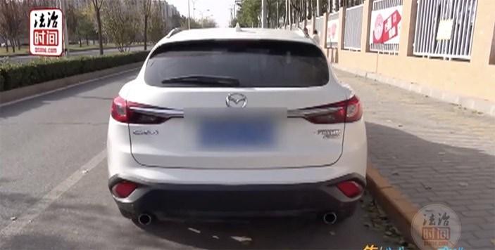 一汽马自达将召回车辆卖给客户 4S店拒绝退车