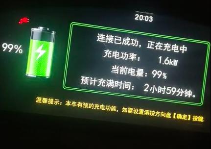比亚迪锂电池衰减超6成,新能源车的电池做到这几点能用到报废?