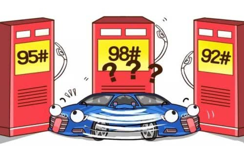99XXXX开心也会过度保养?这些情况下可能会毁车