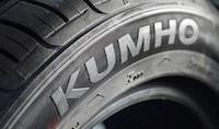 有的痛不能忘 曾被3.15点名的锦湖轮胎问题仍然突出