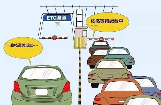 高速公路即将恢复收费,ETC带来的Bug今年还能修复吗?车主:好害怕!